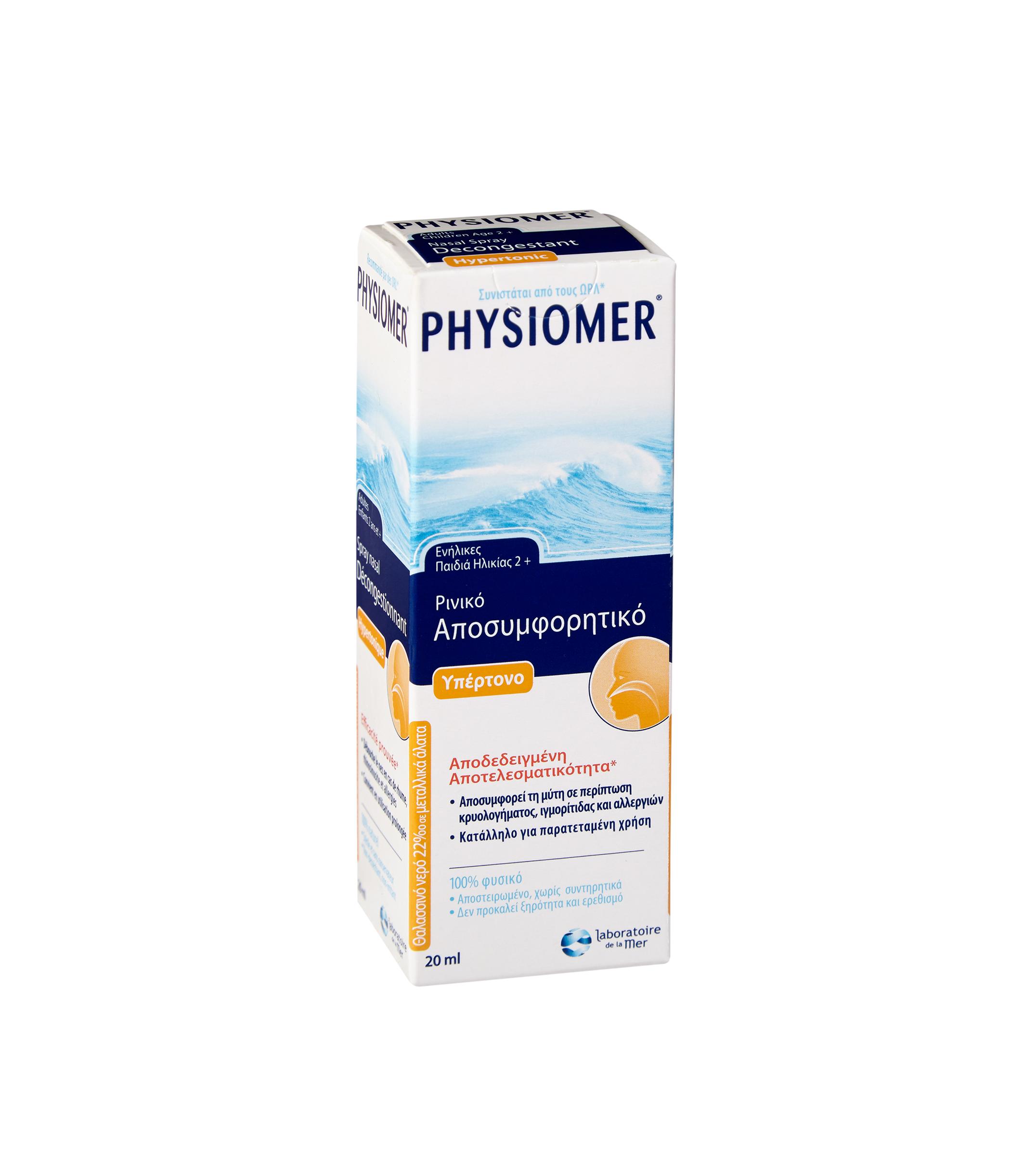Physiomer Υπέρτονο από 2 ετών 135ml