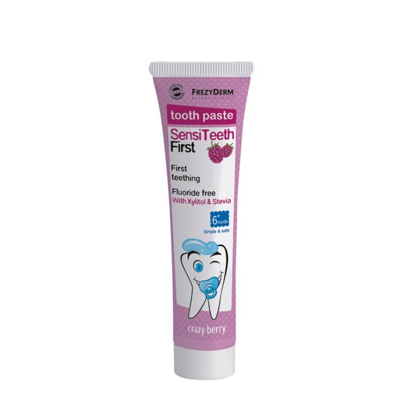 Frezyderm Sensiteeth First Toothpaste Παιδική Οδοντόκρεμα 40ml