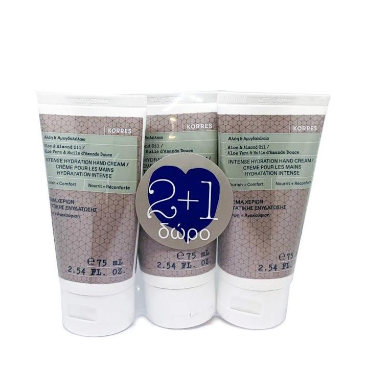 Korres Promo Κρέμα Χεριών Εντατικής Ενυδάτωσης με Αλόη & Αμυγδαλέλαιο 3x75ml