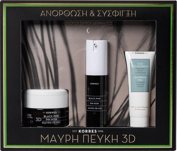Korres Promo Μαύρη Πεύκη 3D Κρέμα Νύχτας 40ml + Κρέμα Ματιών 15ml + Αφρώδης Κρέμα Καθαρισμού 16ml