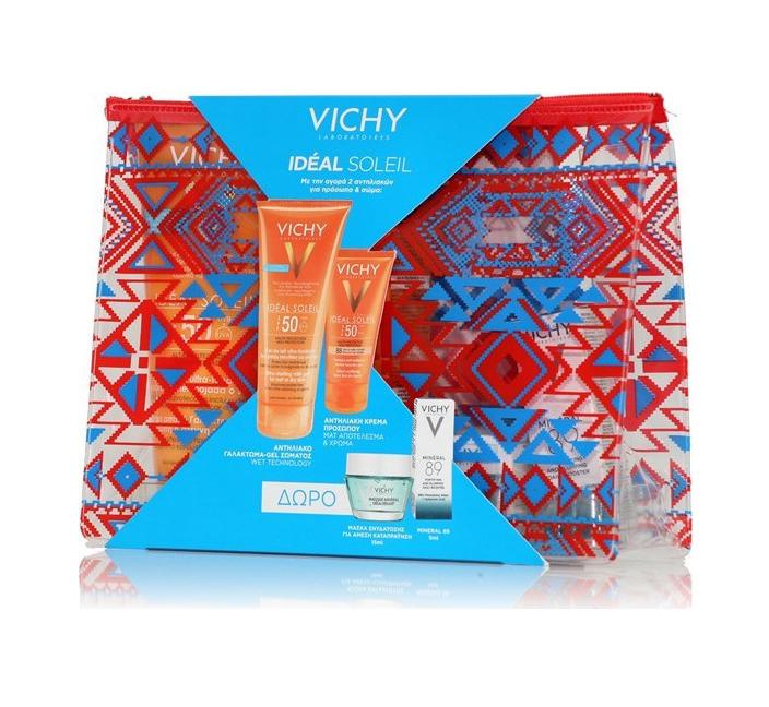 VICHY Ideal Soleil Blue PROMO Wet Skin SPF50 & BB Tinted Face cream SPF50+