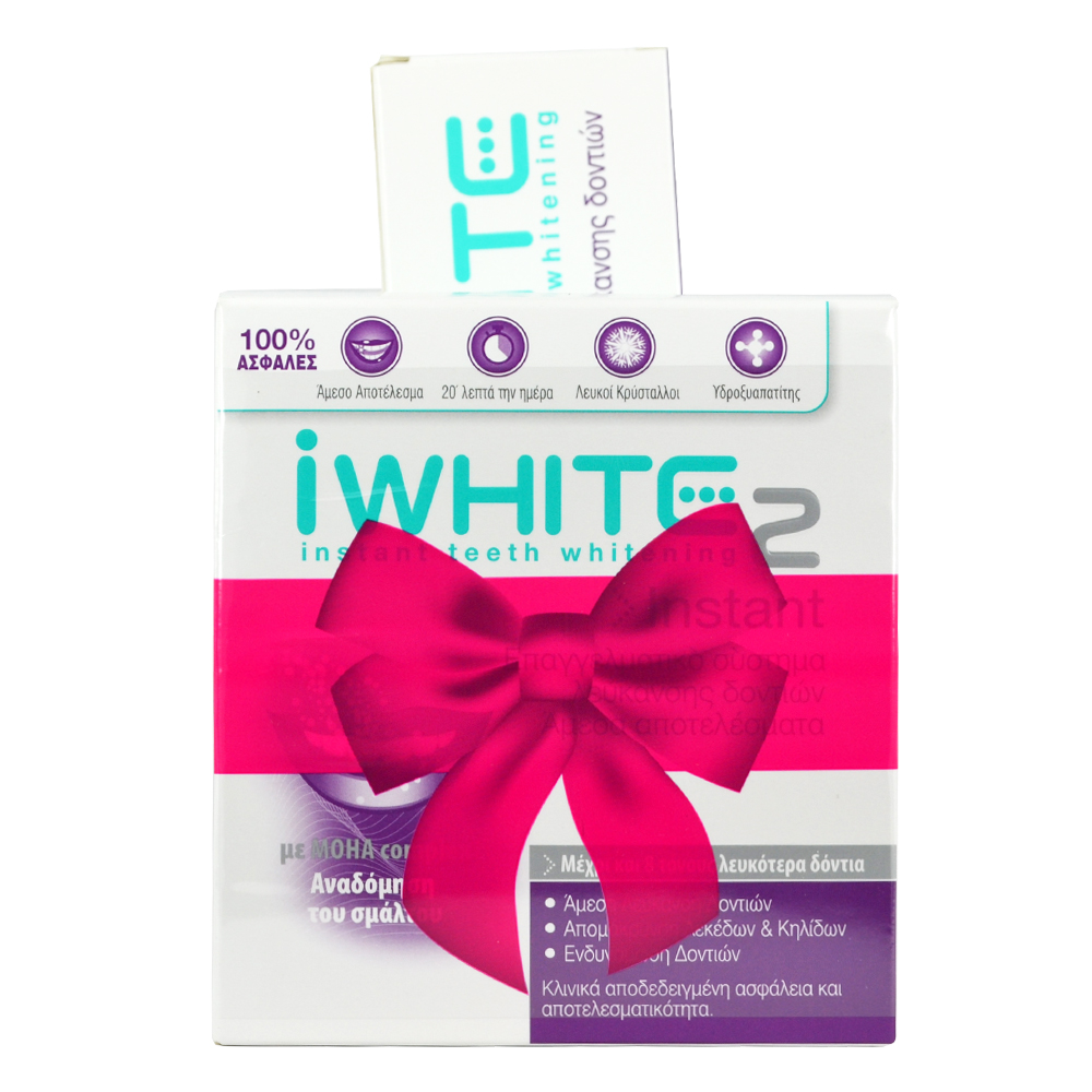 iWHITE 2 Instant Σύστημα Λεύκανσης PROMO 10 Μασελάκια + οδοντόκρεμα 75ml