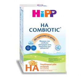 HIPP HA Combiotic από τη γέννηση 600g