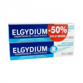 Elgydium Promo Antiplaque Toothpaste Jumbo 2 x 100ml