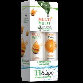Power Health Multi+Multi με Στέβια + ΔΩΡΟ Βιταμίνη C 500mg 20 αναβράζοντα δισκία