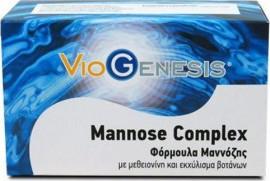 Viogenesis Mannose Complex 60 κάψουλες