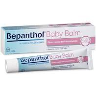 Bepanthol Balm Σύγκαμα Μωρού 30g