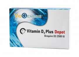Viogenesis Vitamin D3 Plus Depot 2500iu 90δισκία