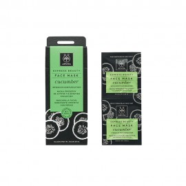 Apivita Express Beauty Μάσκα Εντατικής Ενυδάτωσης με Αγγούρι 2x8ml