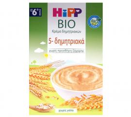 Hipp Bio Κρέμα δημητριακών 5-δημητριακά από τον 6ο μήνα 200gr