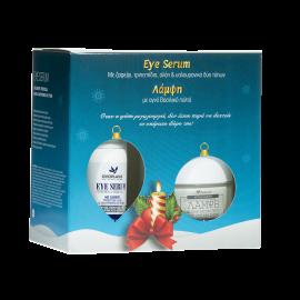Anaplasis X-Mas Gift Pack Eye Serum 15ml & Κρέμα Ημέρας Λάμψη με Βασιλικό Πολτό 50ml