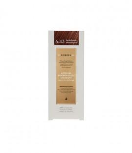 ΚΟΡΡΕΣ Abyssinia superior gloss colorant  6.43 Ξανθό σκούρο χάλκινο χρυσό