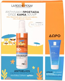 La Roche-Posay Promo Anthelios Dermo-Pediatrics SPF50+ Invisible Spray 200ml & Lipikar Gel Lavant 100ml