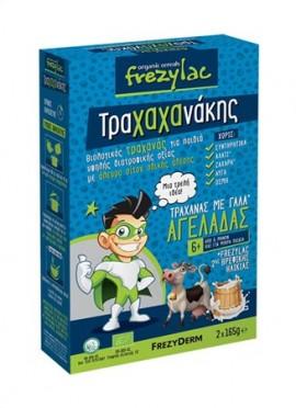 Frezyderm Frezylac Τραχαχανάκης Τραχανάς με Γάλα Αγελάδας 6m+ 2x165gr