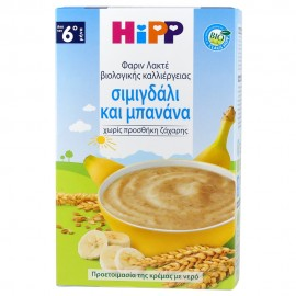 Hipp Φαριν Λακτέ βιολογικής καλλιέργιας σιμιγδάλι και μπανάνα από τον 6ο μήνα 500gr
