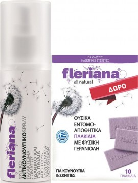 POWER HEALTH Fleriana Spray 100ml+ ΔΩΡΟ 10 Fleriana Πλακίδια