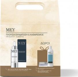 Mey Set Hyaluronic Peptide Drops30ml & ΔΩΡΟ Clarifying Washing Gel Face & Body 20ml & Moisturizing Body Balm 200ml