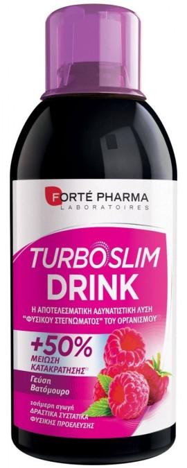 Forte Pharma Turboslim Drink Γεύση Βατόμουρου 500ml