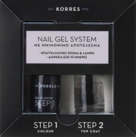 Korres Nail Gel System Classic Dark Mauve & Top Coat