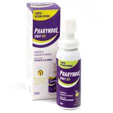Pharyndol Kid Spray Άμεση Ανακούφιση από τον Πονόλαιμο 30ml
