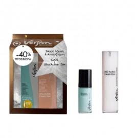 Version Radiance Set Ultra Active Cream 15 SPF 50ml & C 20% Velvet Cream 30ml