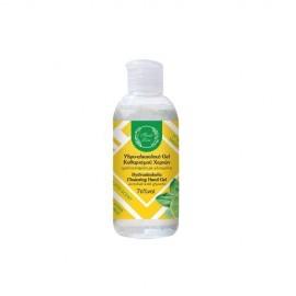 Fresh Line Hand Sanitizer Αντισηπτικό χεριών με άρωμα Mojito100ml