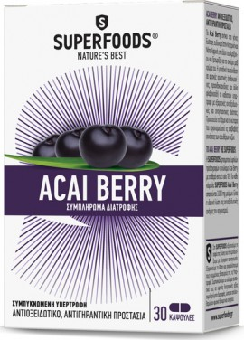 Superfoods Acai Berry 3000mg 30 φυτικές κάψουλες