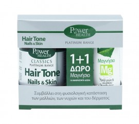 Power Healt Platinum Classics-Hair Tone 30caps+ΔΩΡΟ Magnesium 10tabs