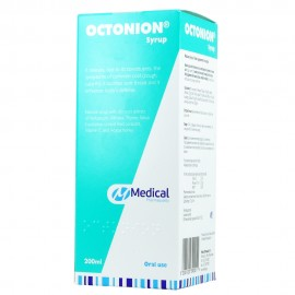Octonion σιρόπι 200ml