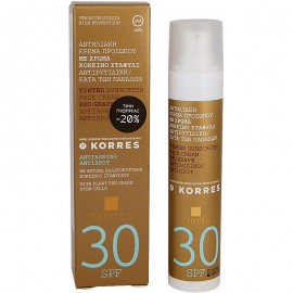 Korres Red Grape Antispot TINTED SPF30 50ml