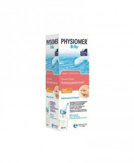 Physiomer Baby Υπέρτονο 60ml