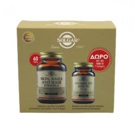 Solgar Promo Skin Hair & Nails 60tabs + D3 1000IU 7softgels