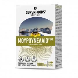 Superfoods Μουρουνέλαιο 1000mg 30caps