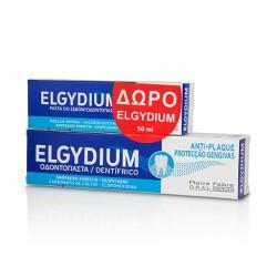 Elgydium Promo Antiplaque Toothpaste 100ml & ΔΩΡΟ 50ml