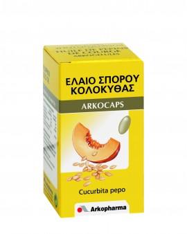 Arkopharma Arkocaps Έλαιο σπόρου κολοκύθας 45 φυτικές κάψουλες