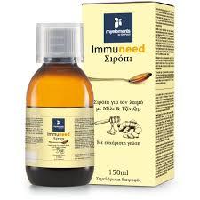 My Elements Immuneed Σιρόπι για το λαιμό με Μέλι & Τζίντζερ 150ml