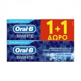 Oral-B 3D White Arctic Fresh Οδοντόκρεμα για Επιφανειακούς Λεκέδες 75ml 1+1 Δώρο