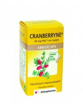 ARKOPHARMA Arkocaps Cranberryne  45 φυτικές κάψουλες