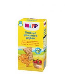 HIPP Παιδικό μπισκότο μήλου