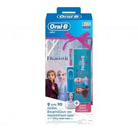 Oral-B Vitality Frozen II & Δώρο Θήκη Ταξιδιού