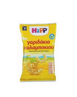 HIPP Γαριδάκια καλαμποκιού