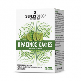 Superfoods Πράσινος καφές 90 φυτικές κάψουλες