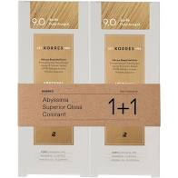 Korres Promo Abyssinia superior gloss colorant 9.0 Ξανθό Πολύ ανοιχτό 1+1 50ml+50ml