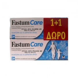 Menarini Fastum Care 3+ 50ml 1+1 ΔΩΡΟ