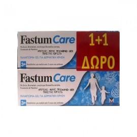 Menarini Fastum Care 3+ 50ml 1+1 ΔΩΡΟ
