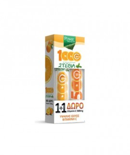 Power Health C 1000mg με Στέβια +ΔΩΡΟ Βιταμίνη C 500mg