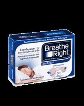 Breathe Right Original 30 ταινίες ΜΕΓΑΛΟ ΜΕΓΕΘΟΣ