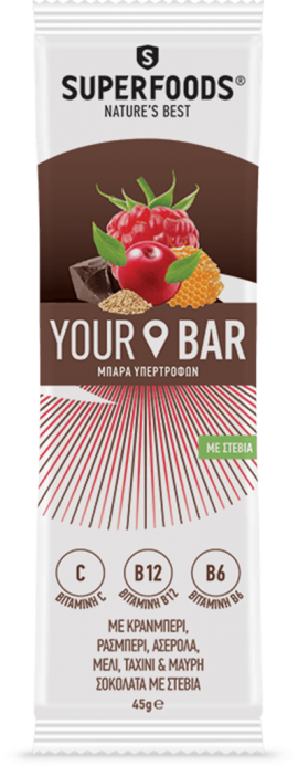 Superfoods Your Bar με Γεύση Cranberry 45gr