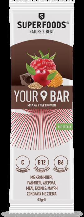 Superfoods Your Bar με Γεύση Cranberry 45gr