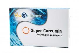 Viogenesis Super Curcumin 30κάψουλες